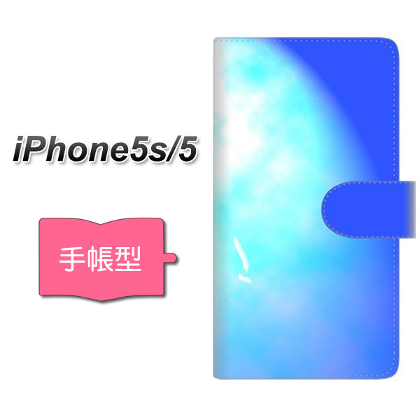 iPhone5/iPhone5s 高画質仕上げ プリント手帳型ケース(通常型)【YJ291 デザイン 光】